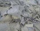 高价回收废纸广告纸、废旧金属,家具家电
