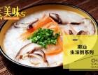 中式快餐蒸菜加盟蒸美味-低调奢华有内涵