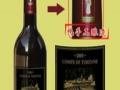 卡莱纳伯爵葡萄酒 卡莱纳伯爵葡萄酒加盟招商