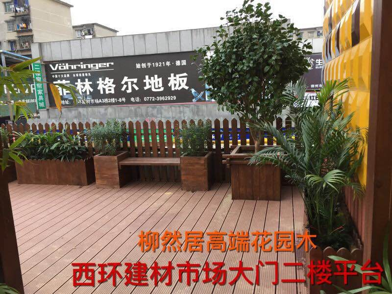 柳州防腐木批发柳州市沛迪防腐木柳州樟子松防腐木材料进口樟子松