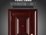 南昌 王力防盗门正规维修服务 地址电话是多少