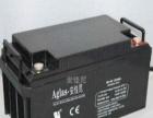 专业电池维修 价格合理 质量保证 就到汇源电池