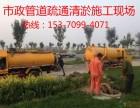 江苏南通地区市政污水管道清淤,CCTV检测管道,潜水封堵管道