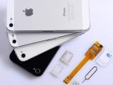 苹果5/5S/6双卡通 双卡单待 手机改