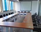 短租办公室日租会议室时钟培训教室拎包办公培训