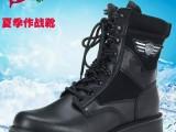夏季07网眼作战靴透气军靴军迷靴户外登山靴战术训练靴