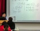 7月30日机工出版社权威名师汪学能讲授数学排列组合