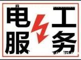廣州涂藝水管維修電路安裝