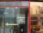 厂价钢化隔音玻璃铝合金封阳台及新款金刚网纱窗地弹门