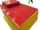 PE板红色PE板