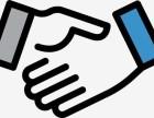 成都网站优化 成都企业网站优化服务 无偿提供优化方案和售后