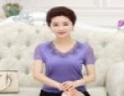 黄朝发女装 诚邀加盟