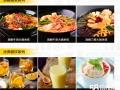 5 开店月赚3万 火锅砂锅米线加盟 特色小吃加盟排行榜