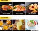 火锅米线加盟 砂锅米线加盟 小本致富项目 多达四百多家