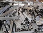 高价回收废旧铝材 铝边角料 铝板 铝屑 铝线