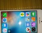 用了两年左右的苹果5s港版a1528因为版本比较