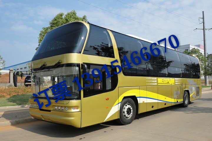 直达 靖江到安阳的大巴客车13773234452票务热线