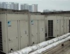 南宁旧中央空调回收 南宁二手中央空调回收公司