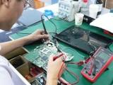 上海雷蛇笔记本电脑专业维修服务站