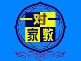 石家庄小学二年级数学辅导,品牌补习机构