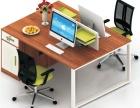 朗哥家具 LD005(30x60)管系列 办公台