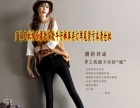 新疆哪里有便宜女士牛仔薄款七分不规则牛仔裤 库存批发厂家直销