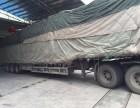 成都至中山物流货运专线 返程包车 大件设备运输