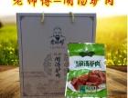 郑州五谷杂粮礼盒 郑州干果干菜礼盒 郑州礼品定制