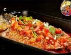 醉巴鲜烤鱼加盟费/烤鱼+火锅+烧烤加盟