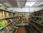 急转2白云区望岗科技园百货超市便利店门面转让