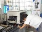 韶关专业维修各种品牌打印机、复印机、一体机快速上门