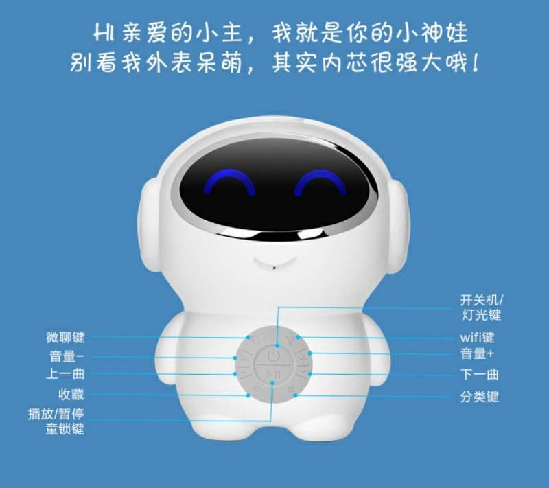 铜仁市儿童早教机器人批发零售,诚招代理