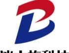 郑州网站建设|网站内容信息维护冰之旅科技