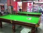 北京房山区台球桌厂家 台球桌价格 台球桌出售