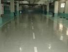 厂房库房 车库 药厂 学校 医院自流平地面处理