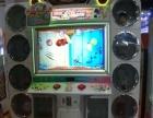电玩游戏机维修销售回收