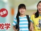 番禺小升初英语补习班哪家好,广州中小学课程一对三辅导费用