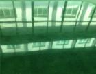 中山沙溪环保地坪专业施工公司-联业地坪口碑更好