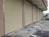 中山市小榄镇卷闸门,伸缩门维修安装上门维修需要多少钱