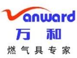 廣州萬和熱水器維修電 話 燃氣灶油煙機消毒柜維修服務點