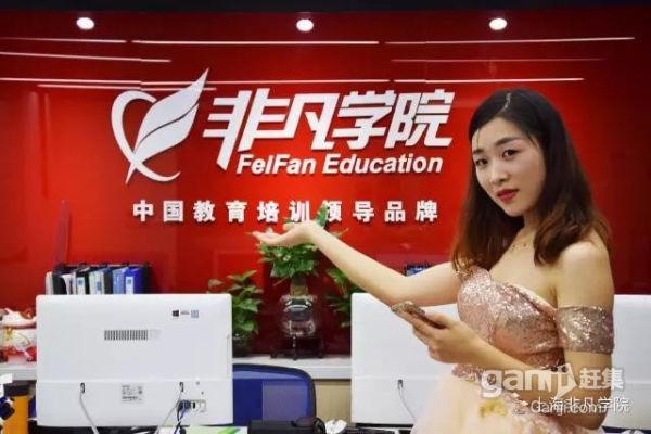 上海服装制版培训班 走向时尚巅峰的纽带