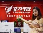 上海服装设计学什么 掌握市场需求才会被企业认可