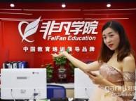 上海服装设计师培训 和创业精英为伍 成就精彩人生