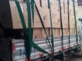 成都私人小貨車出租長途短途搬家拉貨