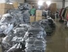 上海服装回收 面料回收 服装收购 布料收购