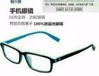 AR科技新品爱大爱手机眼镜如何代理?多少钱一套