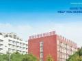 芜湖通全科技园 全新办公室 银湖北路50号