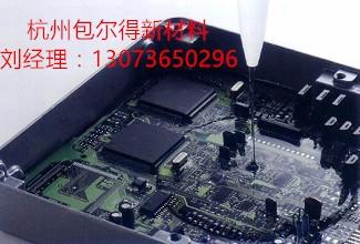 包尔得BD-653有机硅电子灌封胶AB胶道康宁184替代