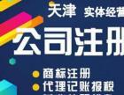 天津市南开区办理食品经营许可证流程是什么?