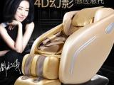 上海商用按摩椅|品质有保障,丁阁仕只提供合适的给您